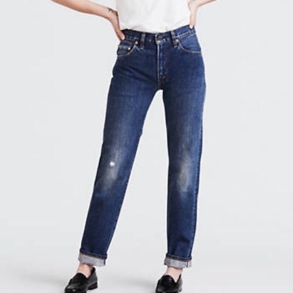 3322cc1e634 Levi's Jeans   Nwt 1967 505 Levis Vintage Clothing   Poshmark